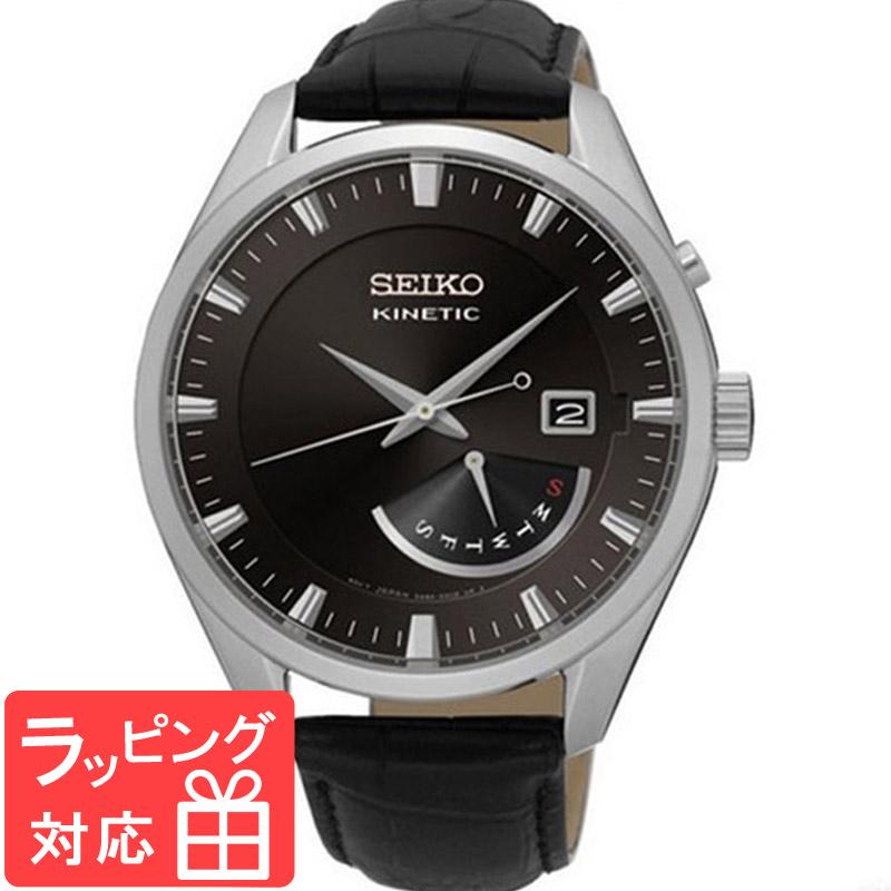 【無料ギフトバッグ付き】 【3年保証】 セイコー SEIKO 時計 キネティック クオーツ メンズ 腕時計 おしゃれ SRN045P2 ブラック 海外モデル セイコー SEIKO 腕時計