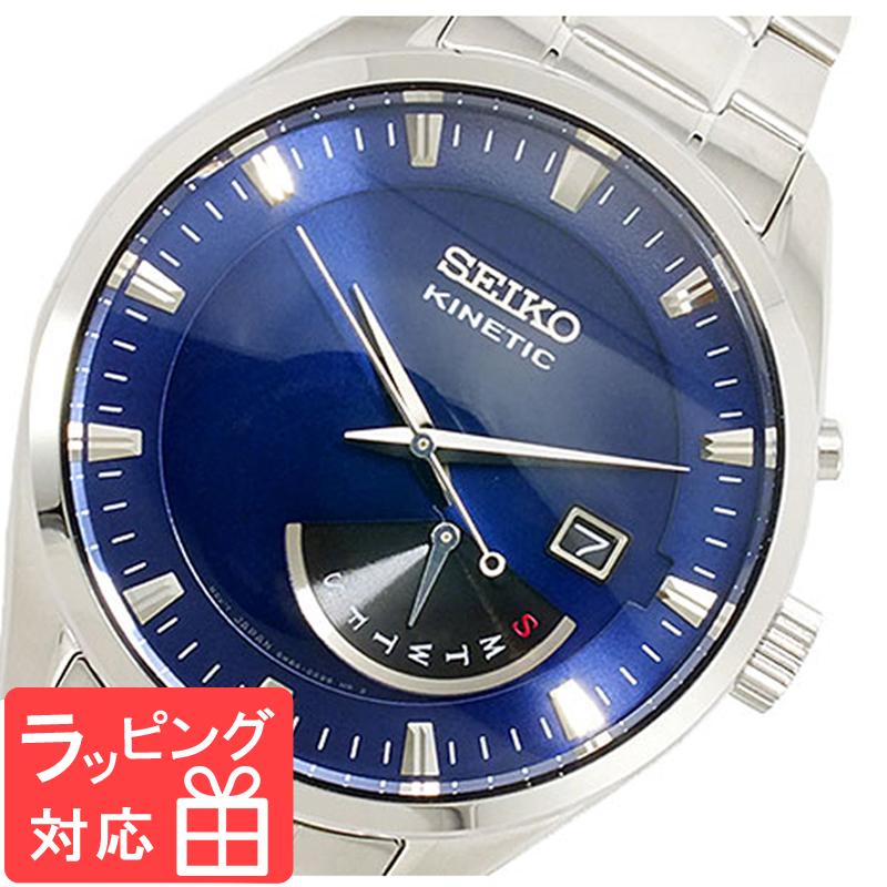 【3年保証】 セイコー SEIKO KINETIC クオーツ メンズ 腕時計 SRN047P1