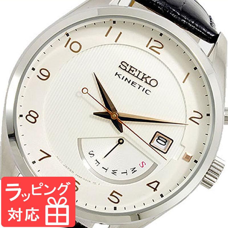 【無料ギフトバッグ付き】 【3年保証】 セイコー SEIKO 時計 KINETIC クオーツ メンズ 腕時計 おしゃれ SRN049P1 海外モデル セイコー SEIKO 腕時計
