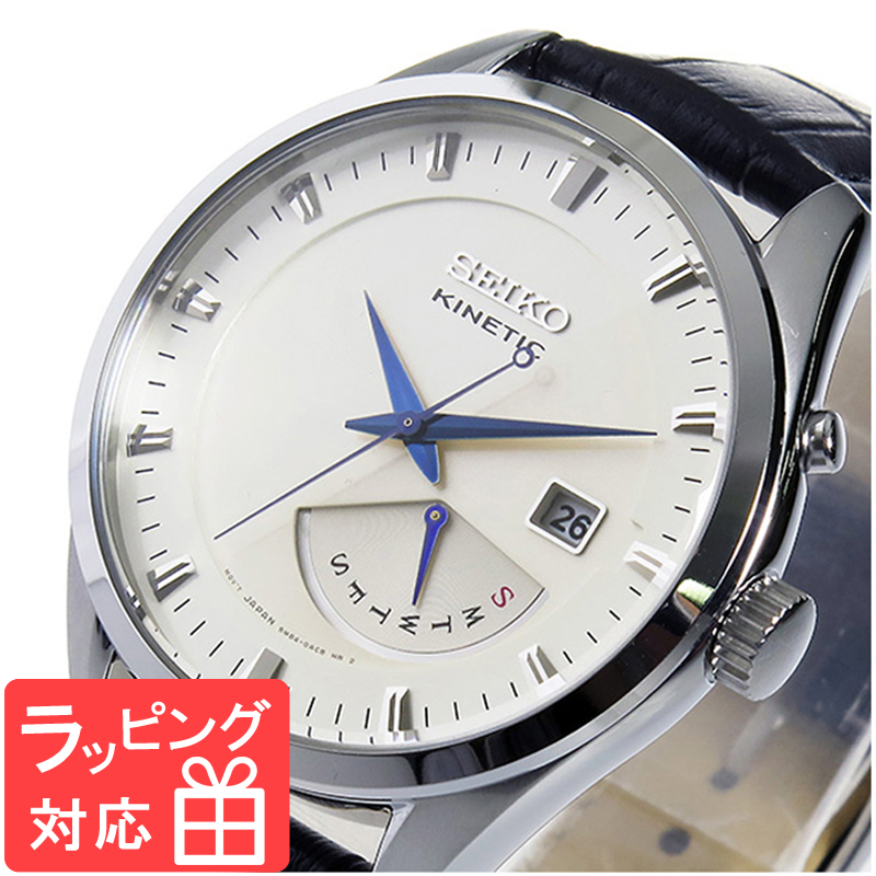 【無料ギフトバッグ付き】 【3年保証】 セイコー SEIKO キネティック クオーツ メンズ 腕時計 SRN071P1 ホワイト