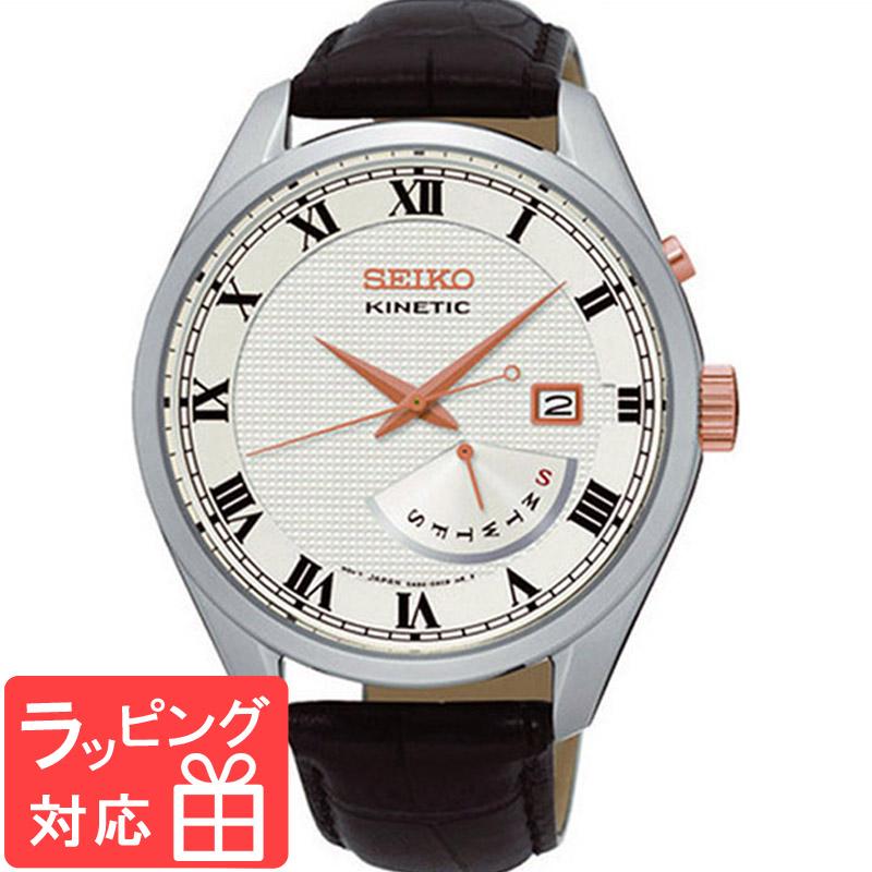 【無料ギフトバッグ付き】 【3年保証】 セイコー SEIKO 時計 キネティック クオーツ メンズ 腕時計 おしゃれ SRN073P1 シルバー 海外モデル セイコー SEIKO 腕時計