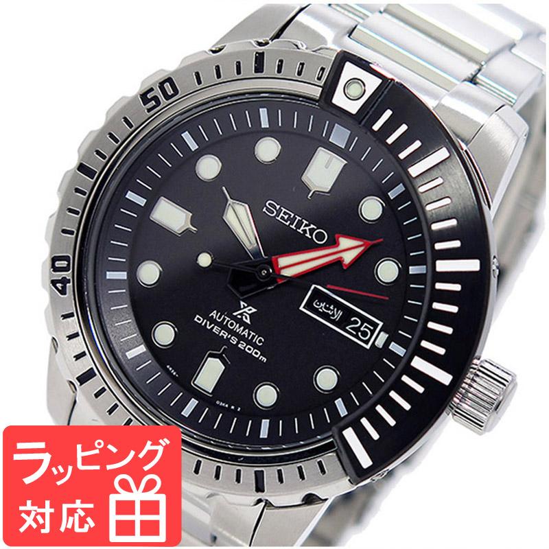 【3年保証】 セイコー SEIKO プロスペックス PROSPEX メンズ 自動巻き 腕時計 SRP587K1 ブラック