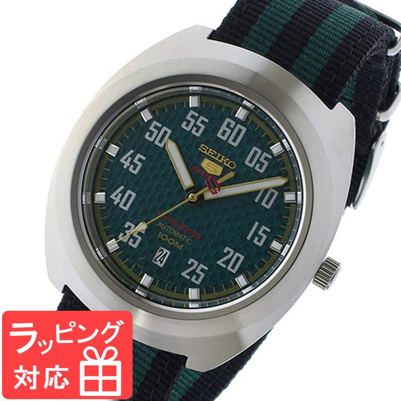 【3年保証】 セイコー SEIKO 時計 セイコー5 スポーツ 5 SPORTS 自動巻き メンズ 腕時計 おしゃれ SRPA89K1 グリーン/ブラック 海外モデル 【3年保証】 セイコー SEIKO 腕時計