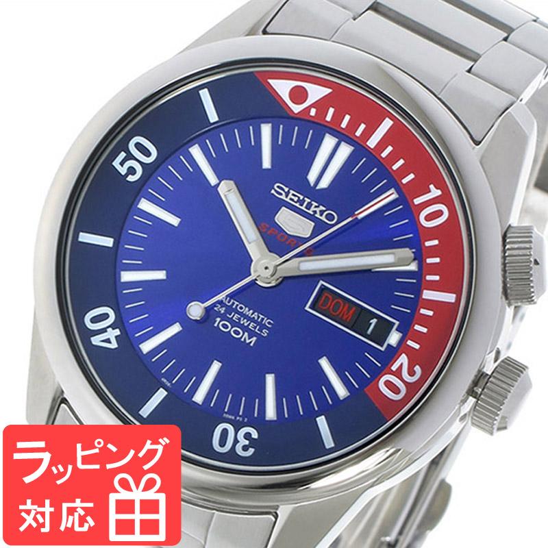 【無料ギフトバッグ付き】 【3年保証】 セイコー SEIKO 時計 セイコー5 SEIKO 5 自動巻き メンズ 腕時計 おしゃれ SRPB25K1 ブルー/レッド 海外モデル セイコー SEIKO 腕時計