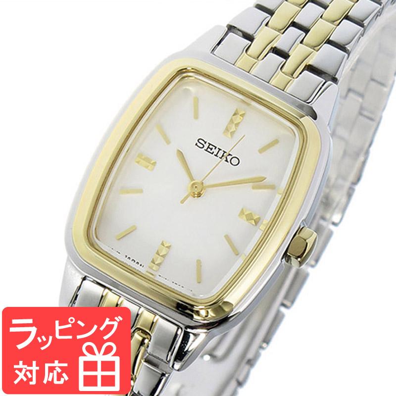 カジュアルからビジネスシーンまで使える時計 財布 バッグ 筆記具を多数ご用意しております プレゼント選びに是非ご覧ください クリスマス 誕生日 記念日 バレンタイン ホワイトデー 3年保証 SEIKO SRZ472P1 最安値挑戦 腕時計 セイコー 時計 ブランド品 海外モデル シルバー おしゃれ クオーツ レディース