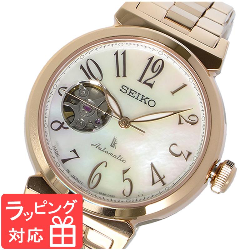 【3年保証】 セイコー SEIKO ルキア LUKIA 自動巻き レディース 腕時計 SSA836J1 シェル