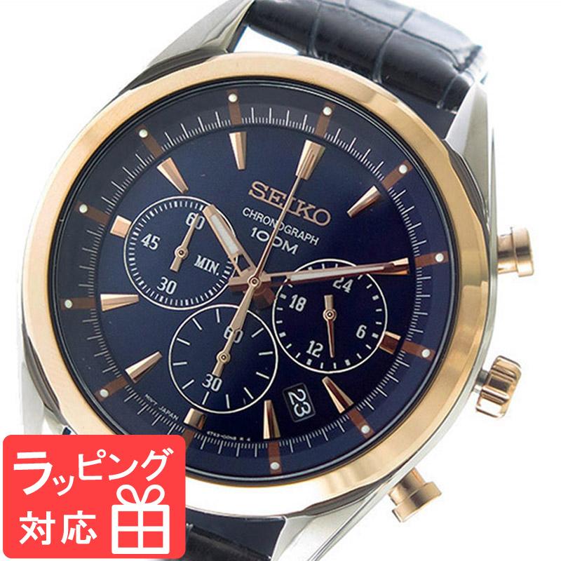 【無料ギフトバッグ付き】 【3年保証】 セイコー SEIKO 時計 クオーツ メンズ 腕時計 おしゃれ SSB160P1 ネイビー 海外モデル セイコー SEIKO 腕時計