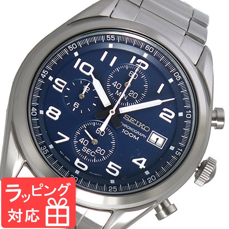 【3年保証】 セイコー SEIKO 時計 クオーツ メンズ 腕時計 おしゃれ SSB267P1 ネイビー 海外モデル 【3年保証】 セイコー SEIKO 腕時計