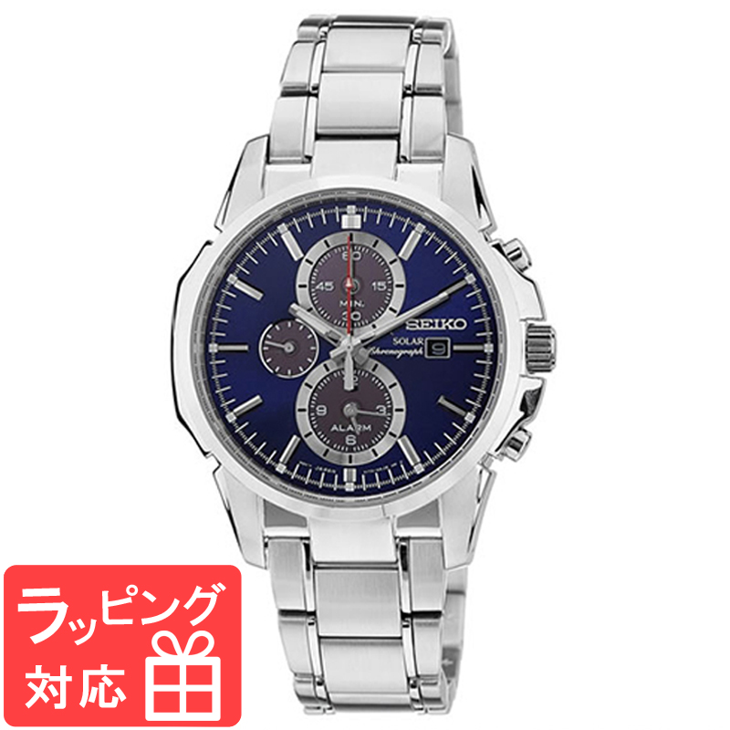 【無料ギフトバッグ付き】 【3年保証】 SEIKO セイコー CHRONOGRAPH クロノグラフ ソーラー メンズ 腕時計 SSC085P1 (SSC085PC) 海外モデル 正規品