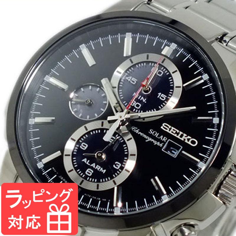 【3年保証】 セイコー SEIKO 時計 ソーラー SOLAR クロノグラフ メンズ 腕時計 おしゃれ SSC087P1 海外モデル 【3年保証】 セイコー SEIKO 腕時計