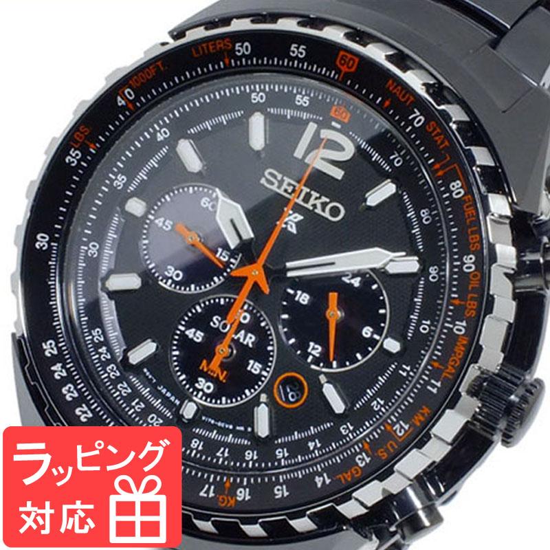 【3年保証】 セイコー SEIKO 時計 プロスペックス PROSPEX ソーラー クオーツ メンズ クロノグラフ 腕時計 おしゃれ SSC263P1 海外モデル 【3年保証】 セイコー SEIKO 腕時計