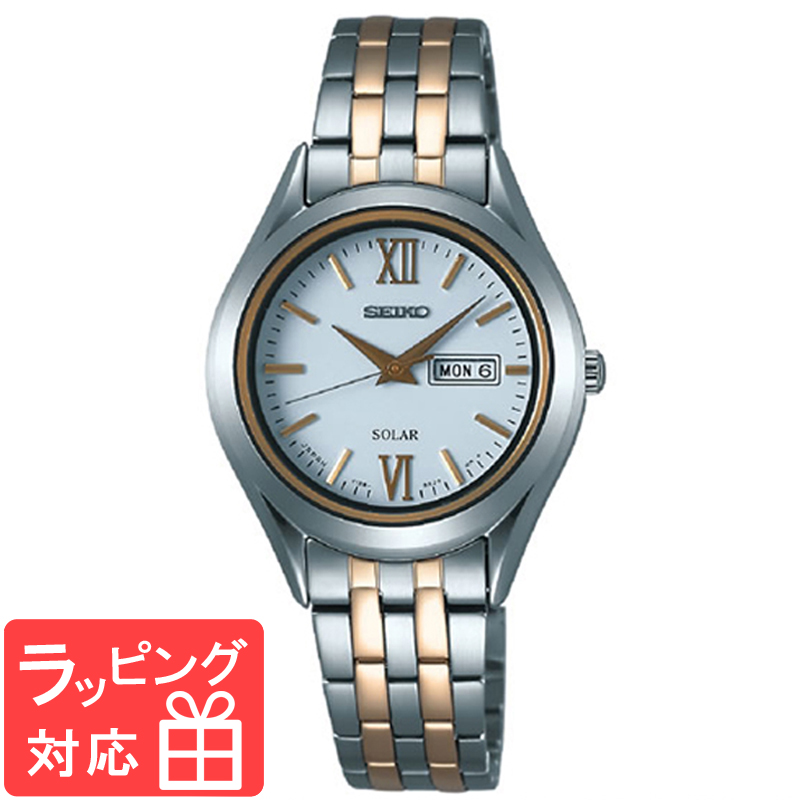 【3年保証】 SEIKO セイコー SPIRIT スピリット ソーラー レディース 腕時計 ブランド STPX033 正規品