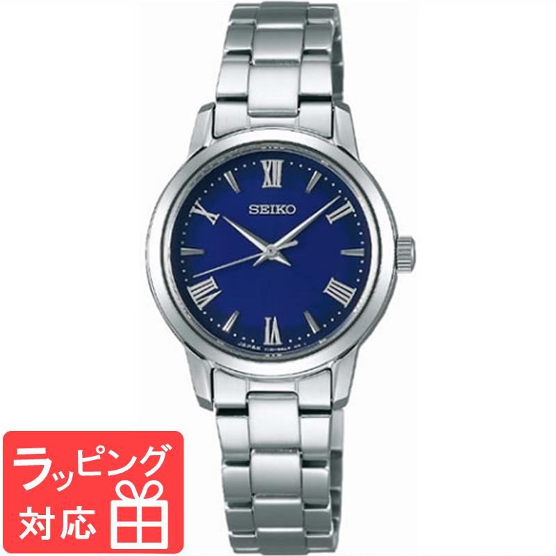【3年保証】 SEIKO セイコー SEIKO SELECTION セレクション ソーラー レディース 腕時計 ブランド STPX049 正規品