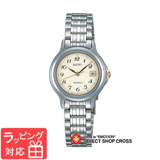 【3年保証】 セイコー SEIKO スピリット SPIRIT ラインアップ LINE UP ソーラー レディース 腕時計 ブランド sttb003 シルバー×アイボリー 正規品