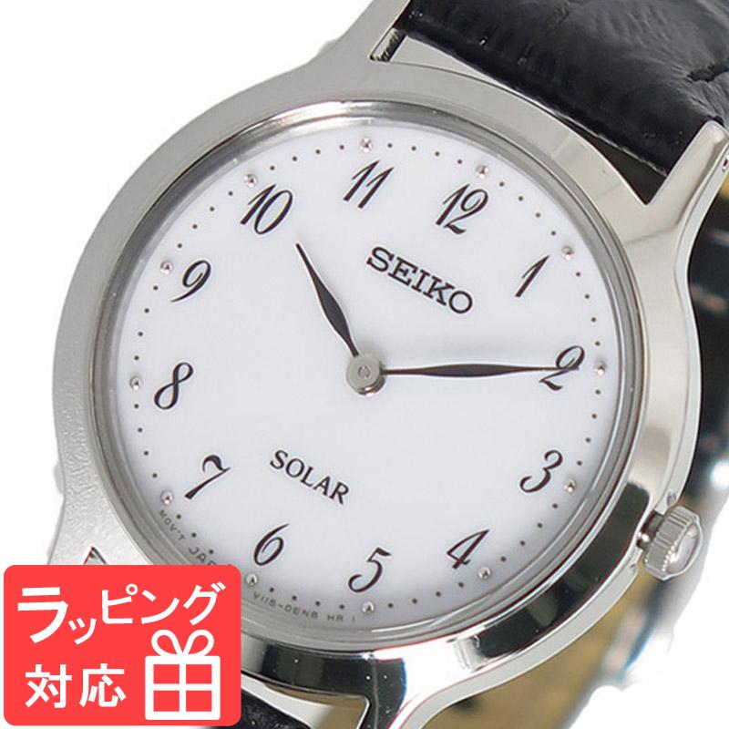 【3年保証】 セイコー SEIKO 時計 ソーラー クオーツ レディース 腕時計 おしゃれ SUP369P1 ホワイト 海外モデル 【3年保証】 セイコー SEIKO 腕時計
