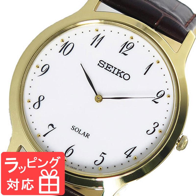 【3年保証】 セイコー SEIKO 時計 ソーラー クオーツ メンズ 腕時計 おしゃれ SUP860P1 ホワイト 海外モデル 【3年保証】 セイコー SEIKO 腕時計