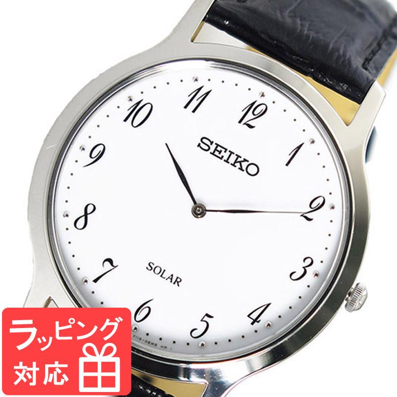 【3年保証】 セイコー SEIKO 時計 ソーラー クオーツ メンズ 腕時計 おしゃれ SUP863P1 ホワイト 海外モデル 【3年保証】 セイコー SEIKO 腕時計