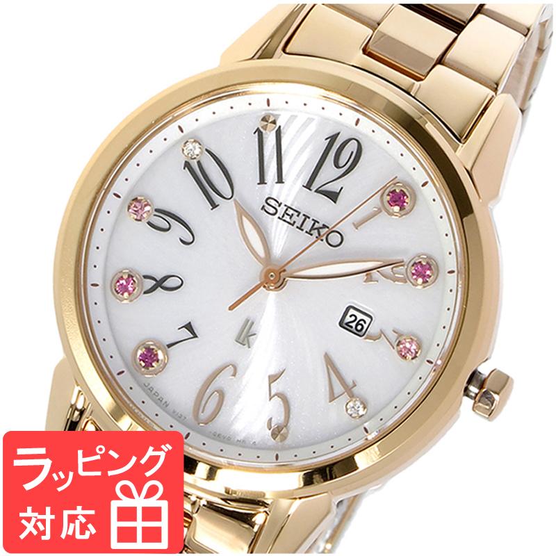 【3年保証】 セイコー SEIKO ルキア LUKIA ソーラー クオーツ レディース 腕時計 SUT302J1 ホワイト