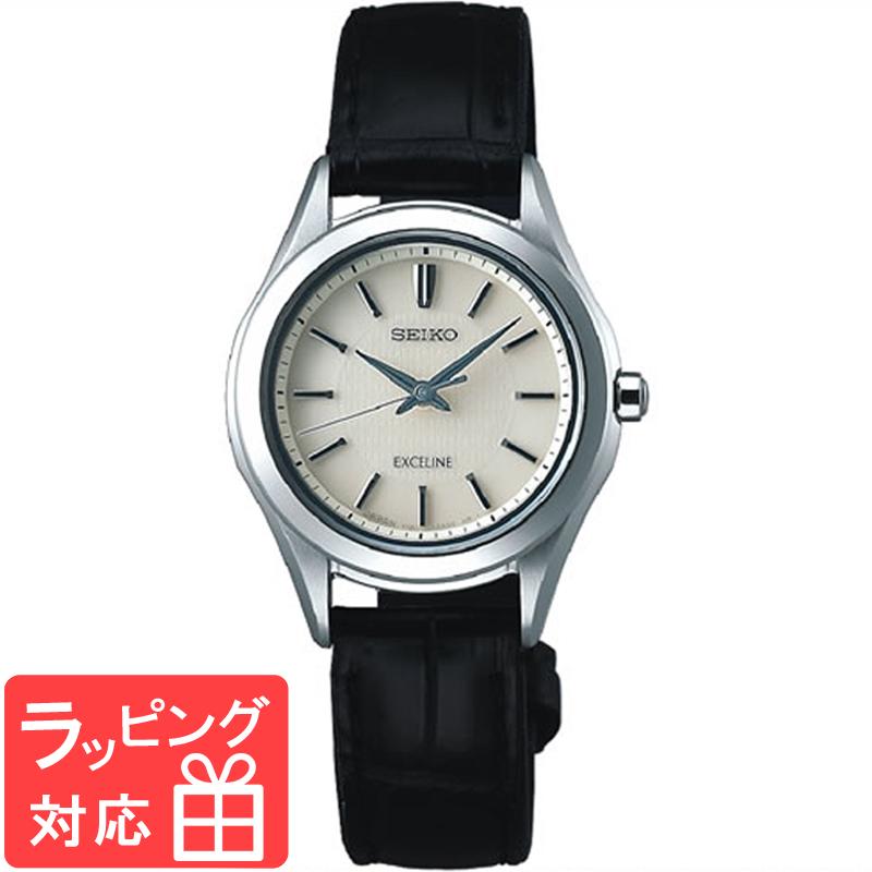 【3年保証】 SEIKO セイコー EXCELINE エクセリーヌ ソーラー レディース 腕時計 ブランド SWCP009 正規品