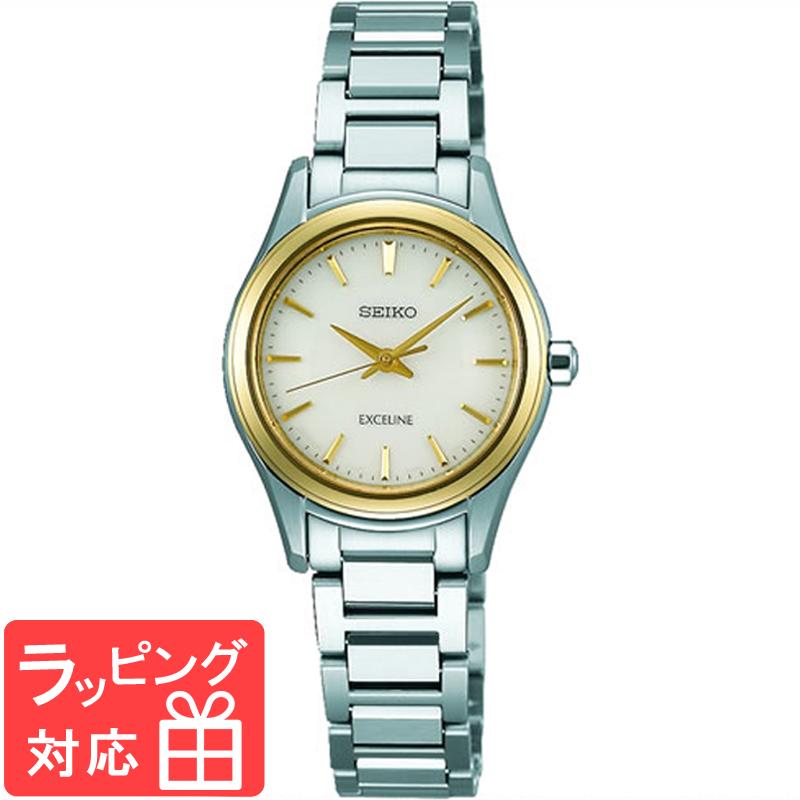 【3年保証】 SEIKO セイコー EXCELINE エクセリーヌ ソーラー レディース 腕時計 ブランド SWCQ094 正規品
