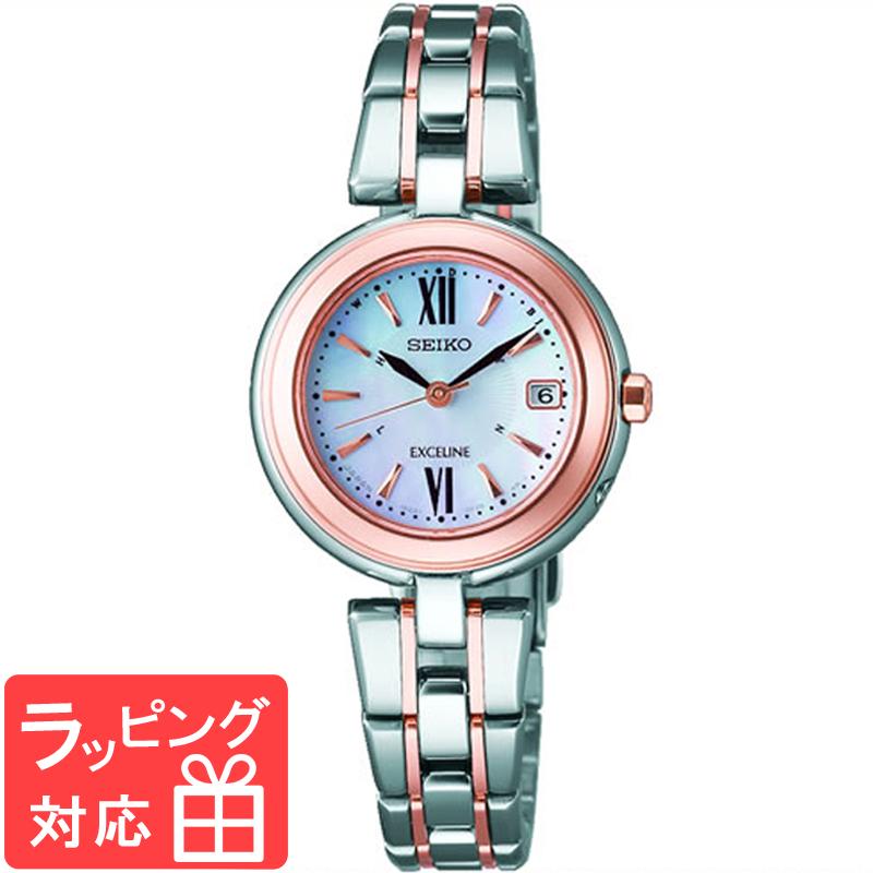 【3年保証】 SEIKO セイコー EXCELINE エクセリーヌ ソーラー電波修正 レディース 腕時計 ブランド 電波時計 SWCW134 特販Net限定モデル 正規品