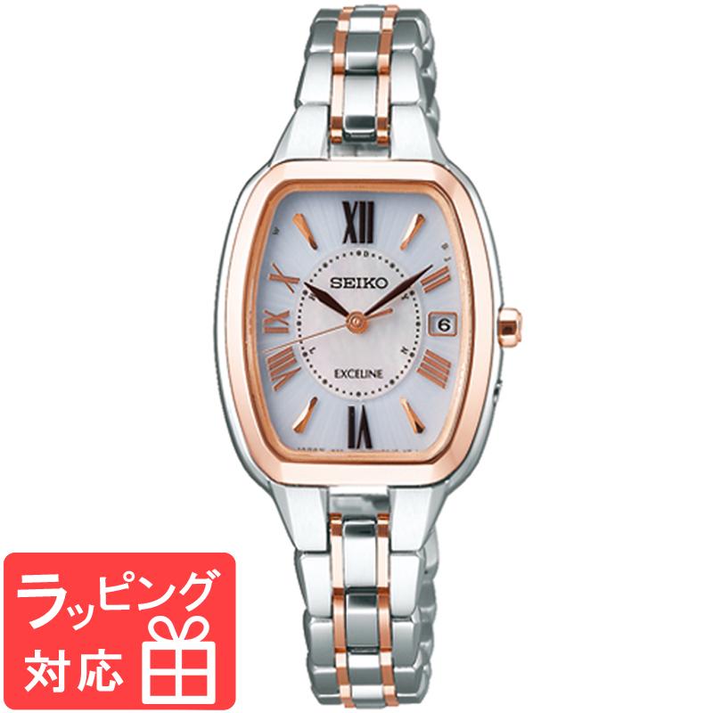 【3年保証】 セイコー SEIKO エクセリーヌ EXCELINE クオーツ ソーラー 電波修正 レディース 腕時計 ブランド 電波時計 SWCW136 正規品