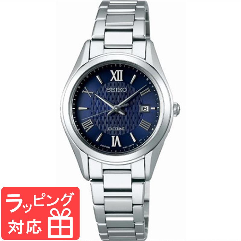 【無料ギフトバッグ付き】 【3年保証】 SEIKO セイコー EXCELINE エクセリーヌ ソーラー電波修正 レディース 腕時計 ブランド 電波時計 SWCW147 正規品