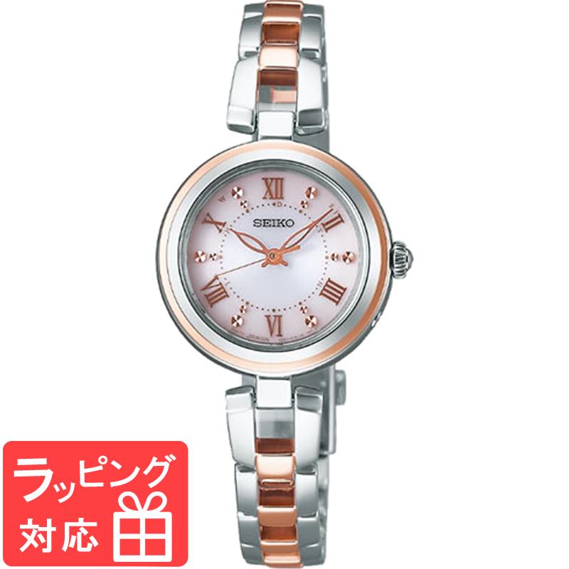 【無料ギフトバッグ付き】 【3年保証】 SEIKO セイコー SEIKO SELECTION ソーラー電波修正 レディース 腕時計 ブランド 電波時計 SWFH090 正規品