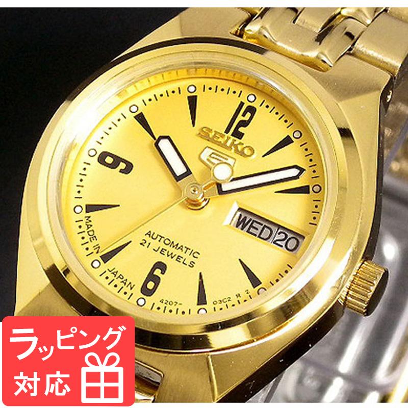 【3年保証】 セイコー SEIKO セイコー5 SEIKO 5 自動巻き レディース 腕時計 SYMA24J1