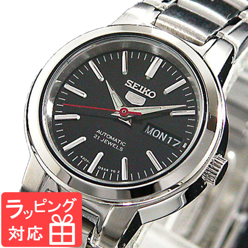 【3年保証】 セイコー SEIKO 時計 セイコー5 SEIKO 5 自動巻き レディース 腕時計 おしゃれ SYME43K1 海外モデル 【3年保証】 セイコー SEIKO 腕時計