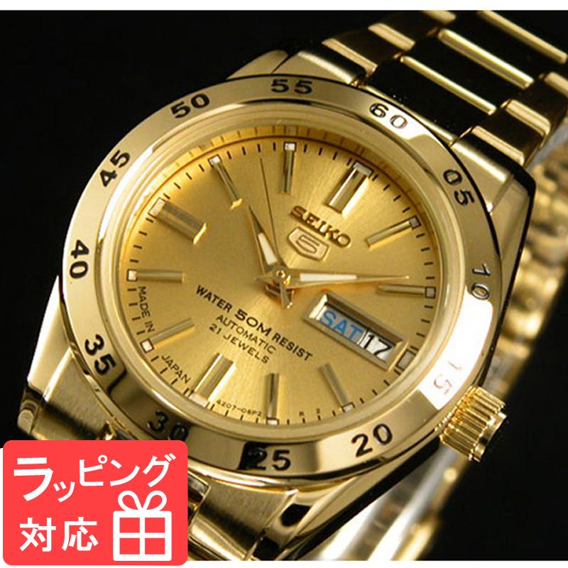 【3年保証】 セイコー SEIKO セイコー5 SEIKO 5 自動巻き レディース 腕時計 SYMG44J1