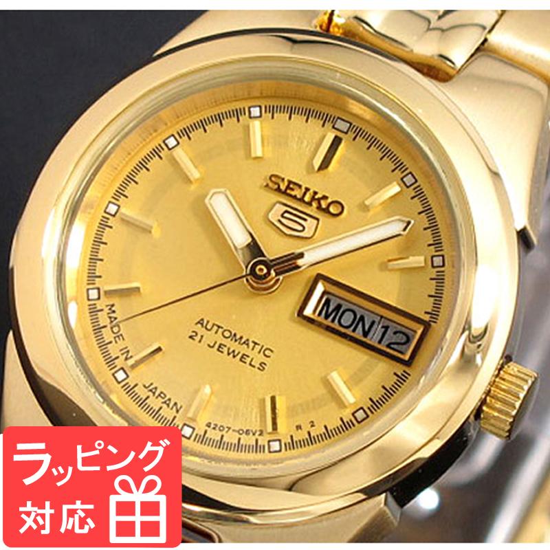 【3年保証】 セイコー SEIKO セイコー5 SEIKO 5 自動巻き レディース 腕時計 SYMG58J1