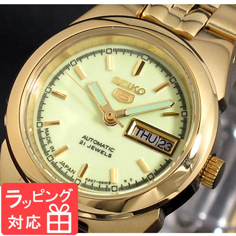 【3年保証】 セイコー SEIKO セイコー5 SEIKO 5 自動巻き レディース 腕時計 SYMG60J1