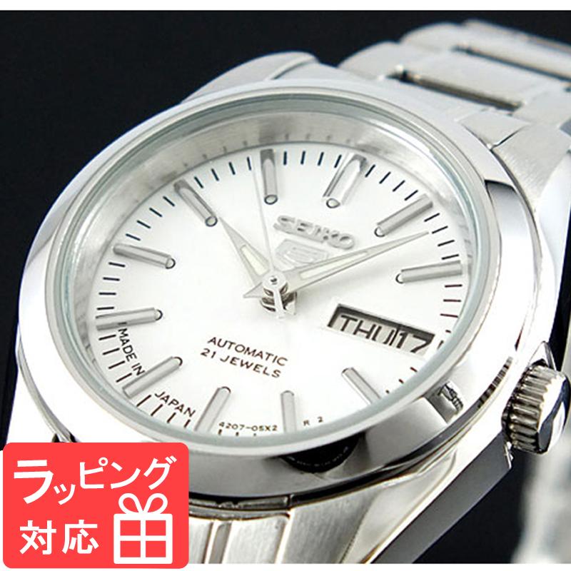 【3年保証】 セイコー SEIKO セイコー5 SEIKO 5 自動巻き レディース 腕時計 SYMK13J1