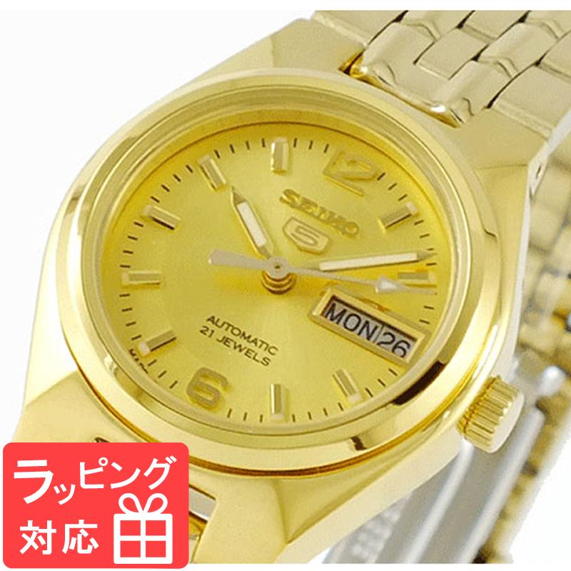 【3年保証】 セイコー SEIKO セイコー5 SEIKO 5 自動巻き レディース 腕時計 SYMK36J1