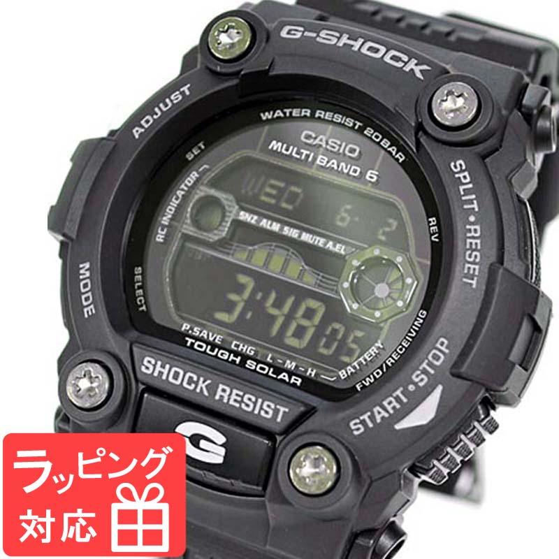 【名入れ対応】 カシオ CASIO G-SHOCK Gショック ジーショック ソーラー 電波 海外モデル GW-7900B GW-7900B-1 GW-7900B-1ER ブラック 黒