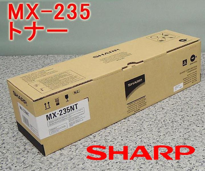 シャープ モノクロ複合機 AR-164G AR-N161FG AR-161G AR-N201FG AR-201G 海外向 純正トナー 送料無料