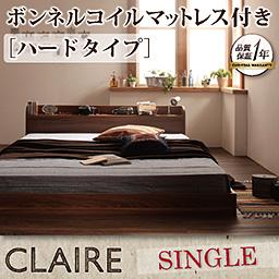 棚・コンセント付きフロアベッド【Claire】クレール【ボンネルコイルマットレス:ハード付き】シングル