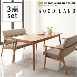 天然木北欧スタイルソファダイニング【WOOD LAND】ウッドランド/3点セット