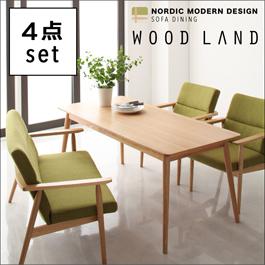 天然木北欧スタイルソファダイニング【WOOD LAND】ウッドランド/4点セット