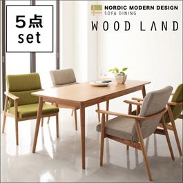天然木北欧スタイルソファダイニング【WOOD LAND】ウッドランド/5点セット