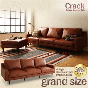 最初の  ヴィンテージスタンダードソファ【Crack】クラック・グランド, 長門市:5b56d66d --- inglin-transporte.ch