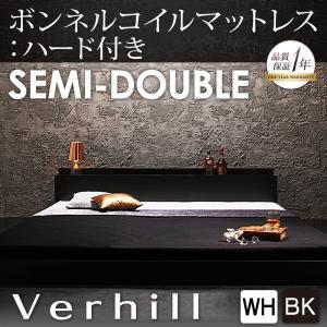 棚・コンセント付きフロアベッド【Verhill】ヴェーヒル 【ボンネルコイルマットレス:ハード付き】 セミダブル