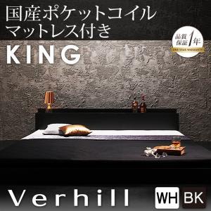 棚・コンセント付きフロアベッド【Verhill】ヴェーヒル 【国産ポケットコイルマットレス付き】 キング