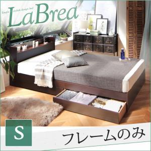 棚・コンセント付き収納すのこベッド【LaBrea】ラブレア【フレームのみ】シングル