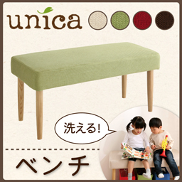 天然木タモ無垢材ダイニング【unica】ユニカ/カバーリングベンチ
