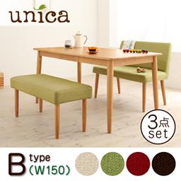 天然木タモ無垢材ダイニング【unica】ユニカ/ベンチタイプ3点セットB(テーブルW150+カバーリングベンチ+ソファベンチ)