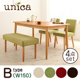 天然木タモ無垢材ダイニング【unica】ユニカ/ベンチタイプ4点セットB(テーブルW150+カバーリングベンチ+チェア×2)