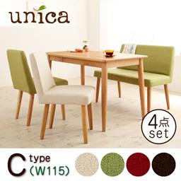 天然木タモ無垢材ダイニング【unica】ユニカ/ベンチタイプ4点セットC(テーブルW115+カバーリングソファベンチ+チェア×2)