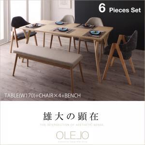 北欧デザインワイドダイニング【OLELO】オレロ 6点セット
